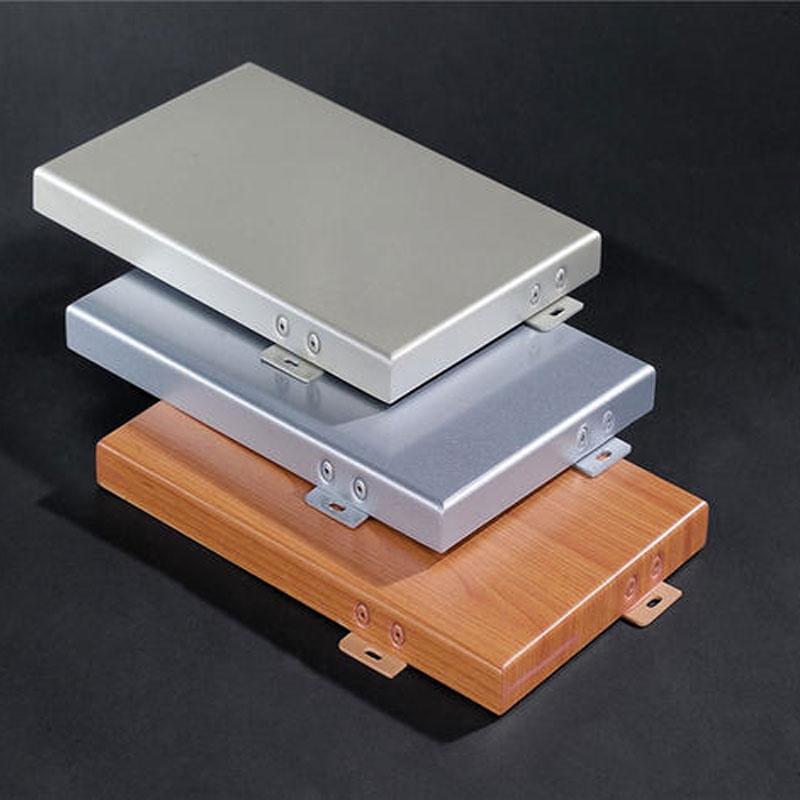海南铝单板