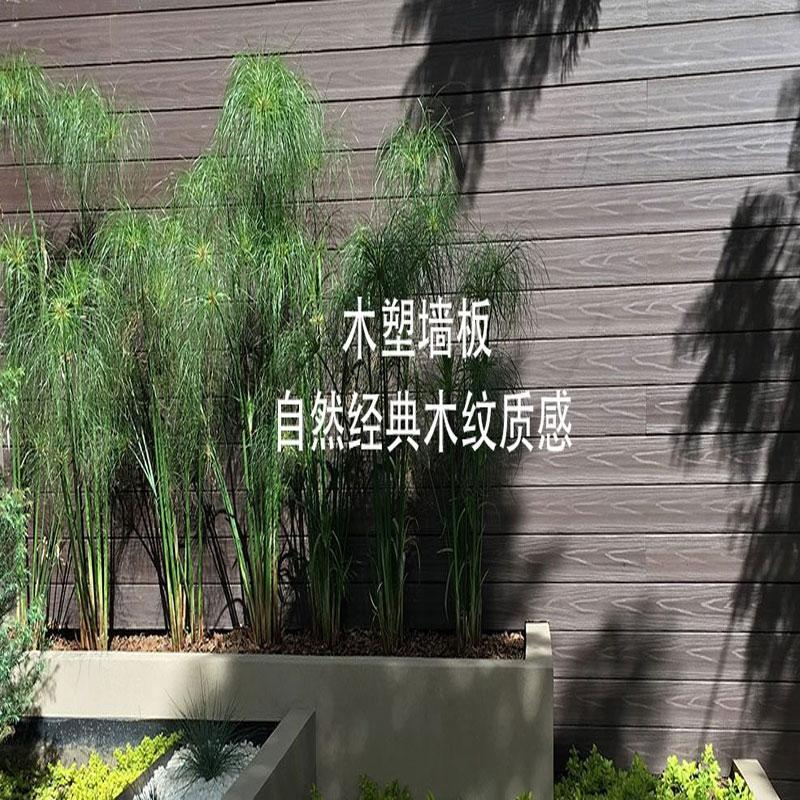 海南木塑墙板