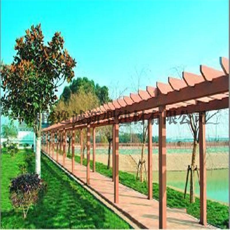 海南木塑长廊