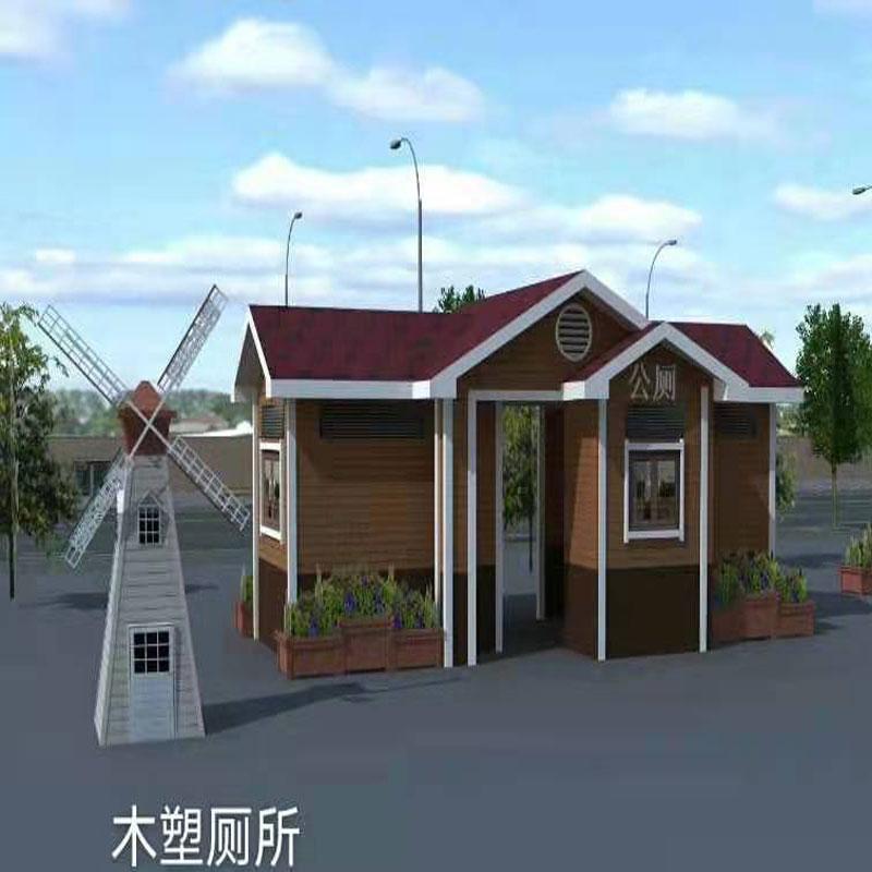 海南木塑厕所